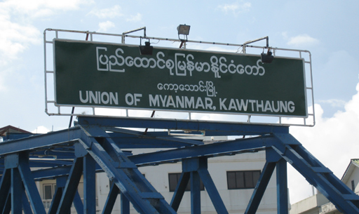 Getting passports stamped in Myanmar