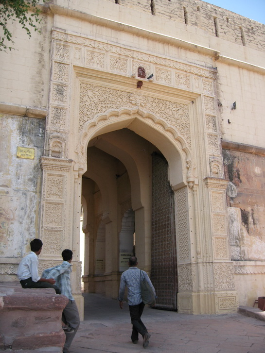 Gate of the Mehrangarh