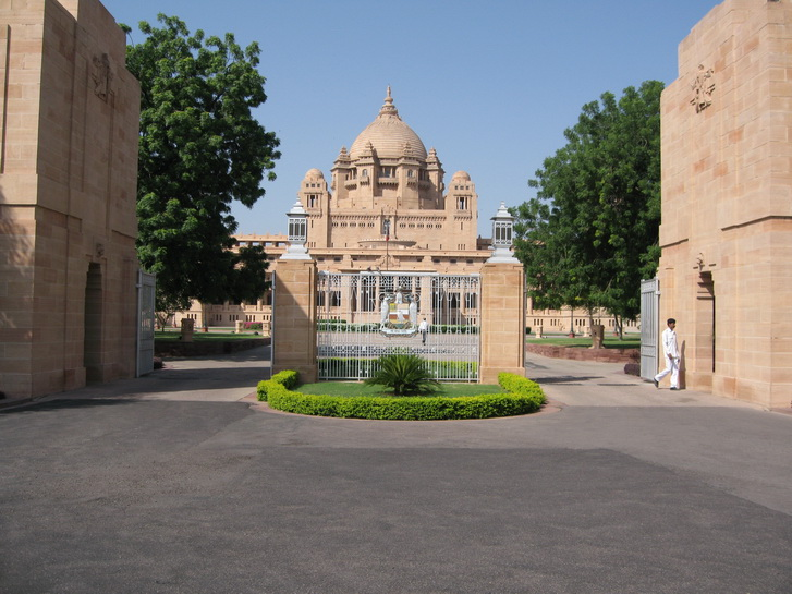 Residence of the Maharajah