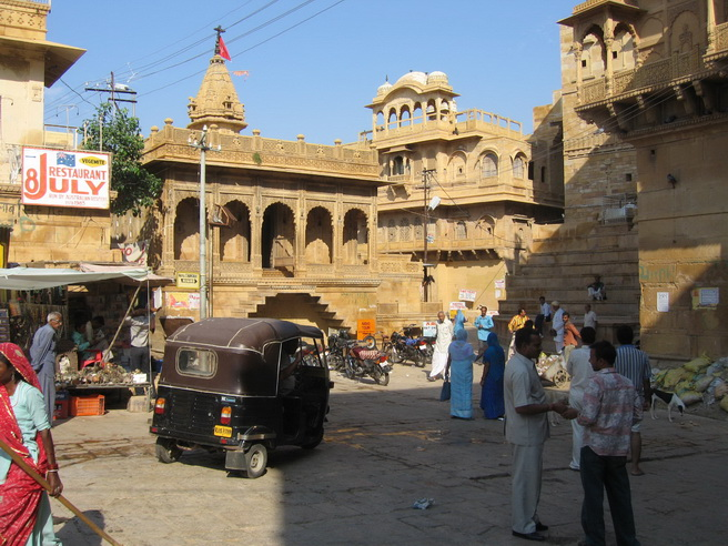 Plaza in Jaisalmer Fort